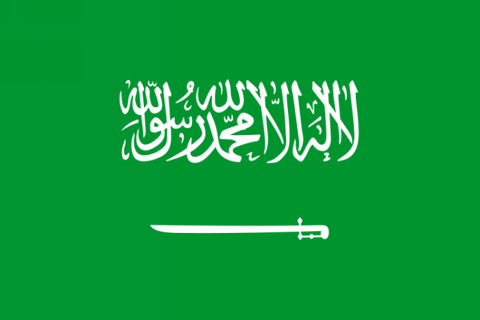 flag-of-saudi-arabia1.png